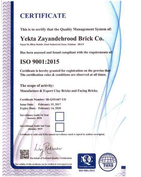 Yekta Brick Zayandeh RoodInternational Refractory Factory Group